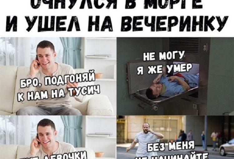 Солянка юмора из сети №277